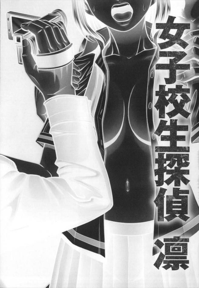 【エロ漫画】性に貪欲なキモヲタが憧れのJKを拉致監禁してやりたい放題楽しんでる総集編だお【黒乃マサカド エロ同人】_2927_R
