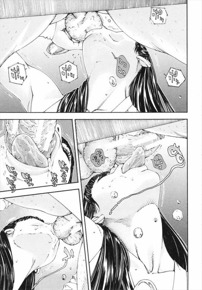 【エロ漫画】巨乳美女のソープ嬢に特別ご奉仕SEXしてもらおうwww総集編だお【世徒ゆうき エロ同人】_4021_R