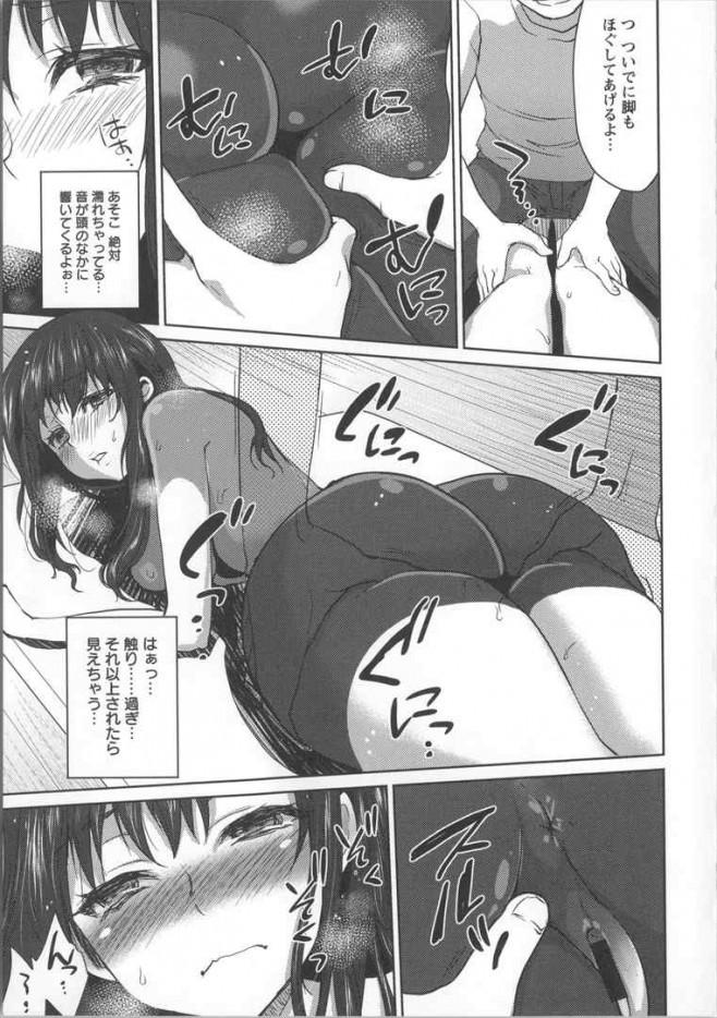 【エロ漫画】みんなで遊んでたら彼氏寝ちゃってヤリコンの展開にwww王様ゲームでおっぱい揉まれチンポしゃぶらされたらエロい汁溢れ・・生チンポ挿入されれば徐々に快楽に身を委ね出し彼氏が目覚ましたころには中出し射精完了wDT496_R