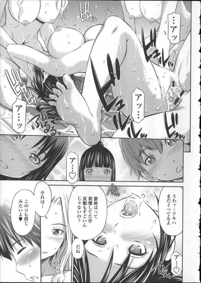 【エロ漫画・エロ同人誌】ショタっ子が家族旅行に来て温泉に入ったら巨乳のお姉さん達が居てチンポ虐められちゃってるw童貞ショタのチンポでお姉さまみんなで乱交SEXするwDT652_R