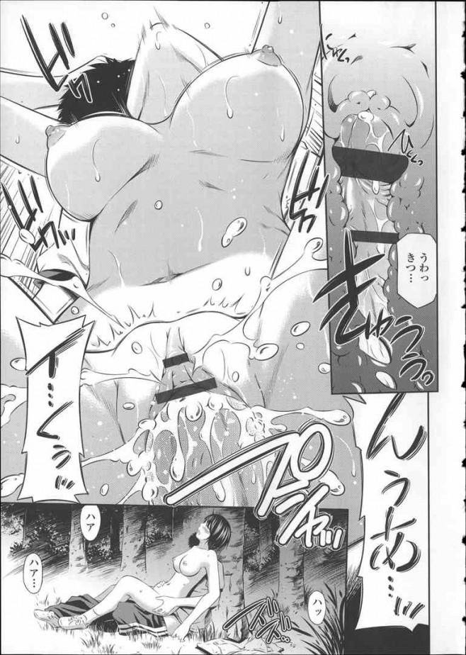 【エロ漫画・エロ同人誌】ショタっ子が家族旅行に来て温泉に入ったら巨乳のお姉さん達が居てチンポ虐められちゃってるw童貞ショタのチンポでお姉さまみんなで乱交SEXするwDT744_R