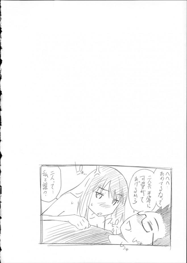 【エロ漫画・エロ同人誌】ショタっ子が家族旅行に来て温泉に入ったら巨乳のお姉さん達が居てチンポ虐められちゃってるw童貞ショタのチンポでお姉さまみんなで乱交SEXするwDT779_R