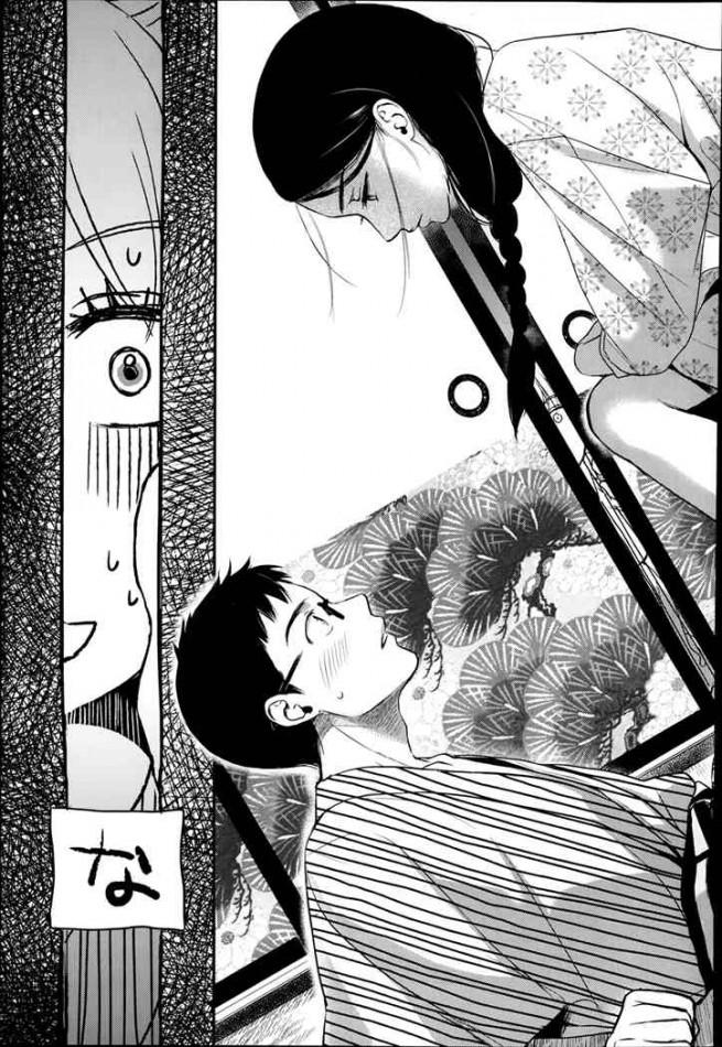 【エロ漫画・エロ同人誌】ドSな男が罰ゲームで巨乳娘を一日メイドにしたらwwwwwww他、ドSとドMのお話たくさんだおwpl652