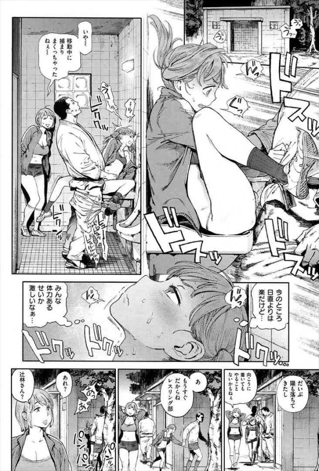 【エロ漫画】もし学校にセックスを拒めない奉仕委員があった場合【胃之上奇嘉郎 エロ同人】_057_056_R