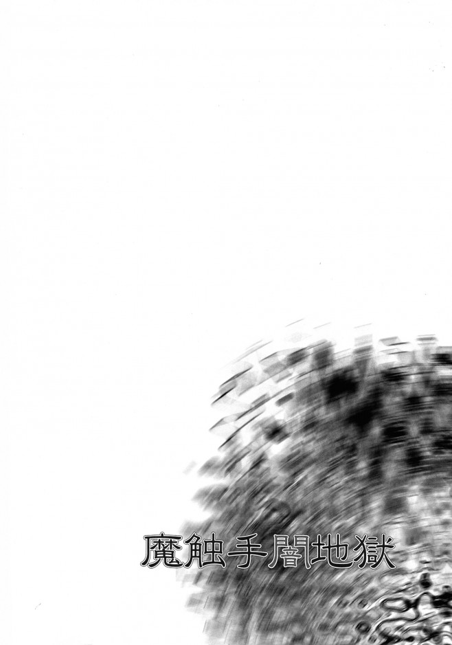 07_pg_006