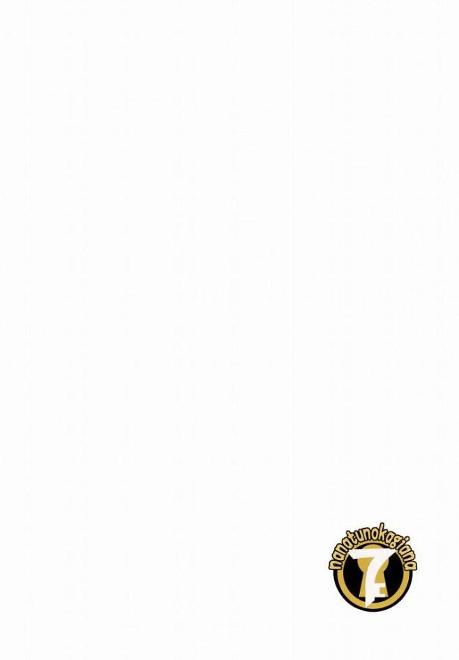 【エロ同人 アイエス】ロリ巨乳のシャルロット・デュノアがお詫びしたいって言うからえっちな織斑一夏がセックス中出し!!【無料 エロ漫画】25