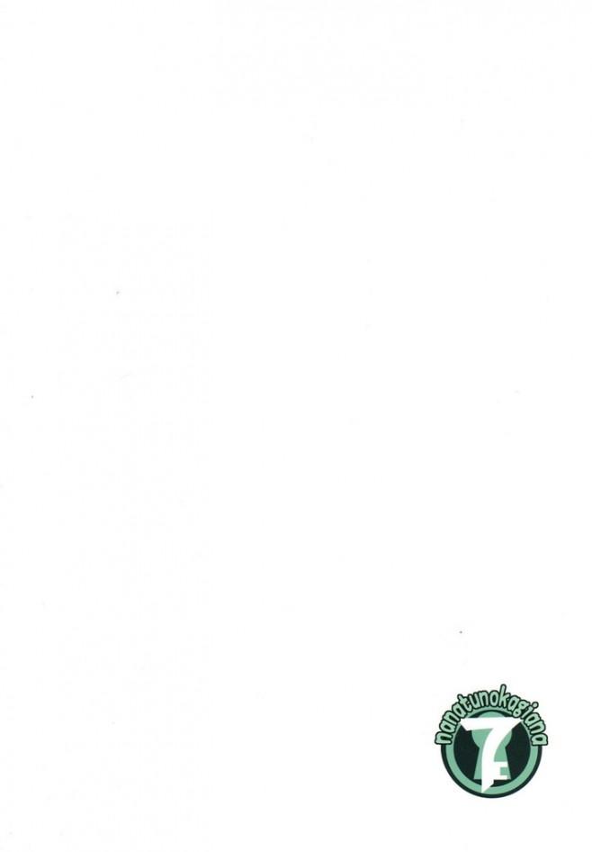 【エロ同人誌 IS】織斑一夏が海の中でシャルロットに中出ししたりラウラも加えて特訓という名の3Pセックスで陵辱調教しまくる♪【無料 エロ漫画】 25