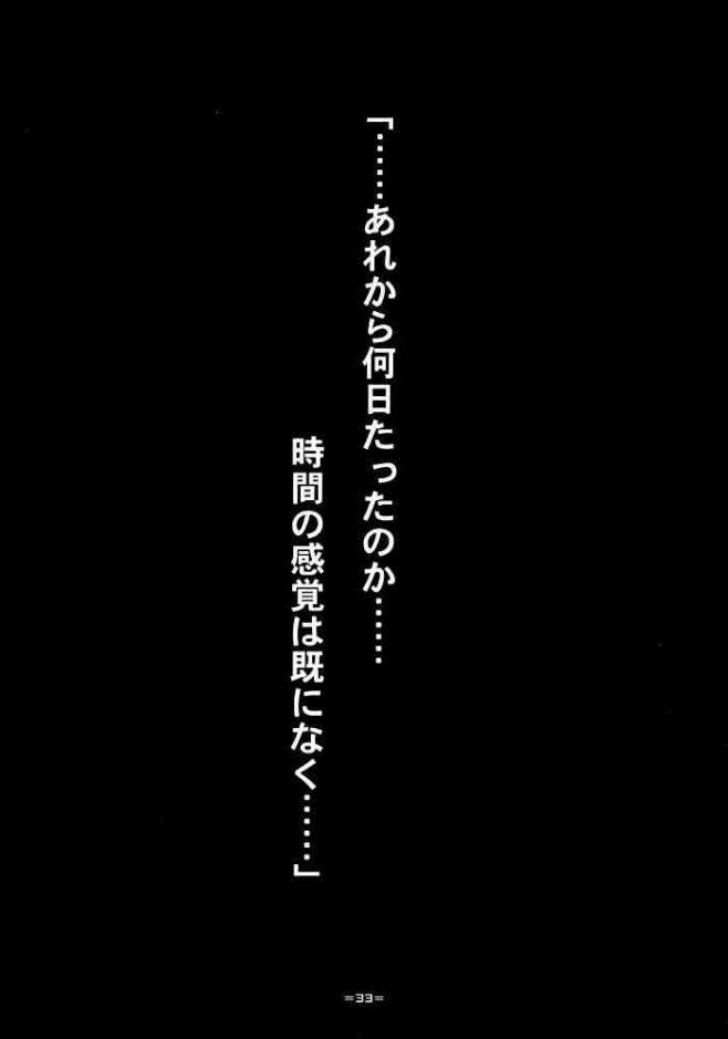 【おお振り エロ漫画・エロ同人誌】三橋廉と阿部隆也がBLの関係で手コキ射精し合ってたら百枝まりあ現れて性欲有り余って暴走するの恐れ自らのまんこで性処理してるwww股間全開でおマンコくぱぁしてクンニからチンポ挿入させ連続で中出しやぶっかけセックスしまくりwww 31