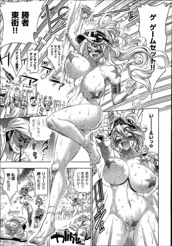 【エロ漫画】際どすぎる水着姿の爆乳お姉さんとビーチで青姦SEX【らっこ エロ同人】_119