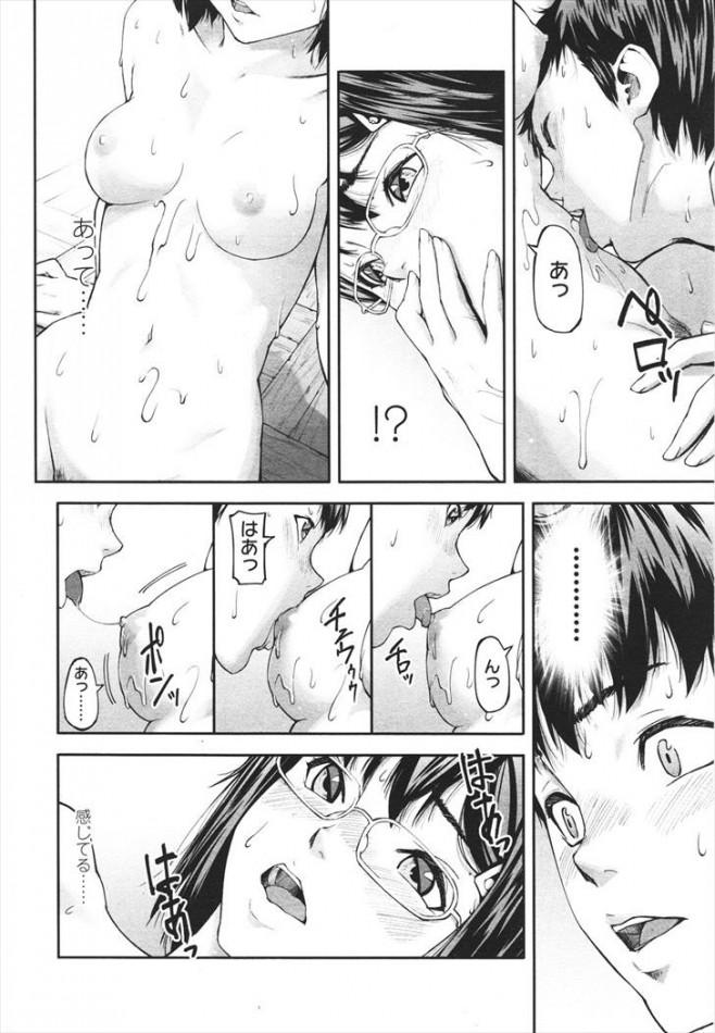 【エロ漫画】眼鏡っ子制服JKに激しく痴女られアナルファックw手コキ足コキで射精しちゃってまんこお預けで尻穴挿入に…【 エロ同人】_226