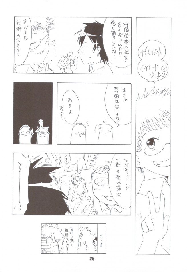 scan0025
