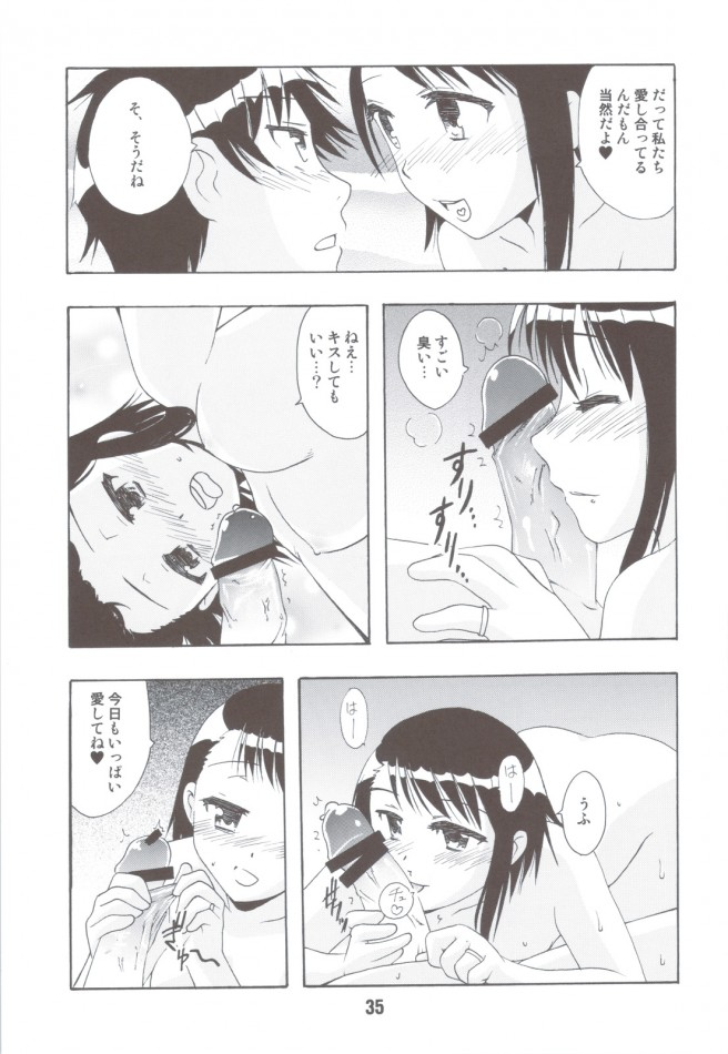 scan0034