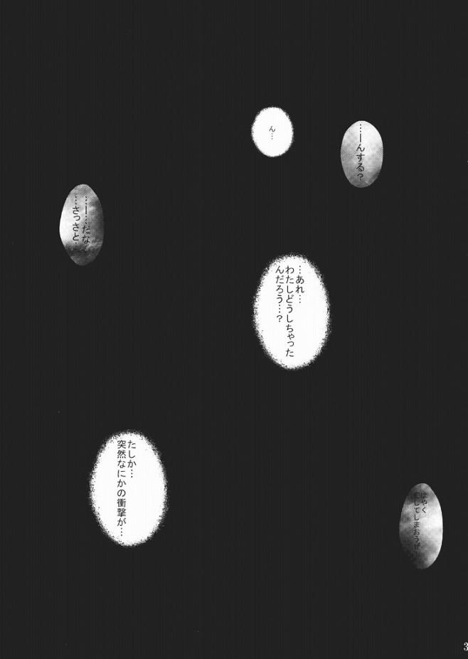 東方 エロ漫画・エロ同人誌|貧乳ロリの宇佐見蓮子が拘束されて陵辱レイプされちゃってるwプニマン弄られキツキツマンコと口にチンポ突っ込まれてザーメンまみれになっちゃったwww 01