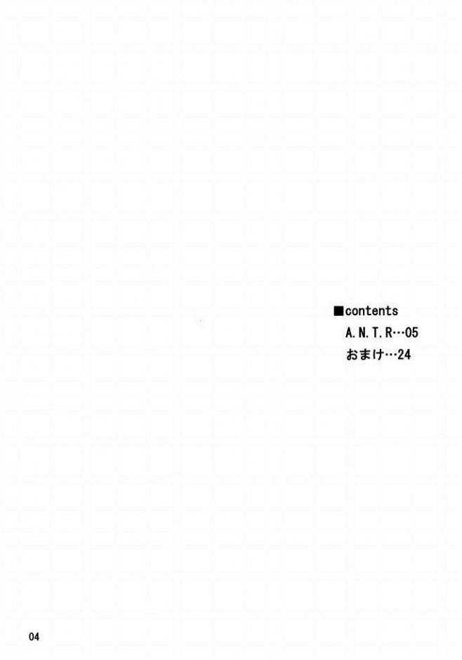 KOF エロ漫画・エロ同人誌|ロリ巨乳の麻宮アテナが椎拳崇の目の前でレイプされちゃってるw子宮口まで長い舌でクンニされ極太チンポねじ込まれアナル挿入で2穴責めンゴwww 02