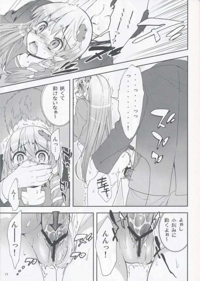 早苗 エロ 漫画 東方