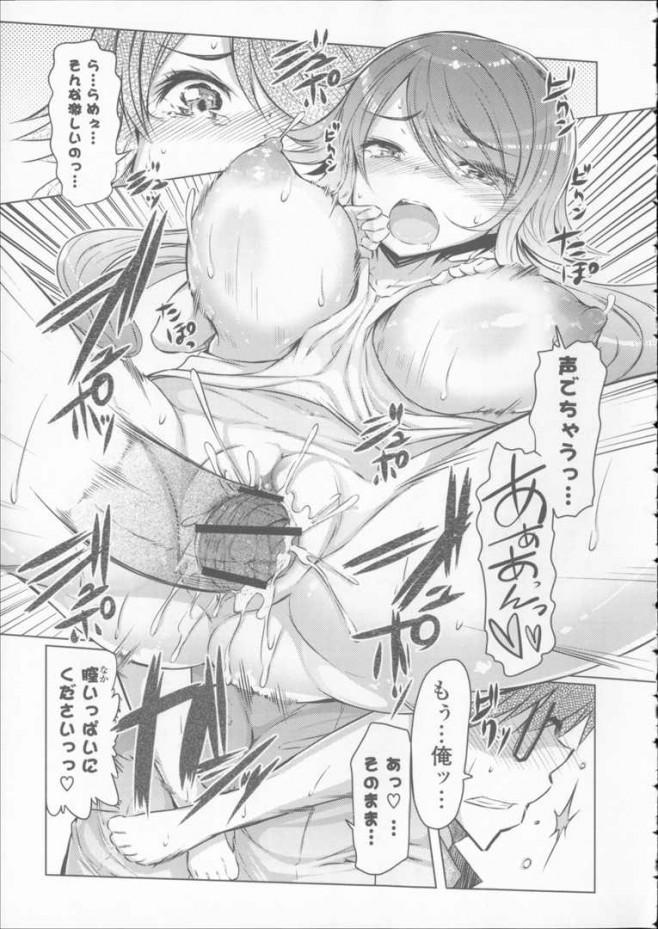 巨乳の義妹が自分の部屋でゴロゴロしてたらセックスしちゃうよねwwwwwwwwwwwwwwwwwwwwwwwwwwwwwwww DT048_R