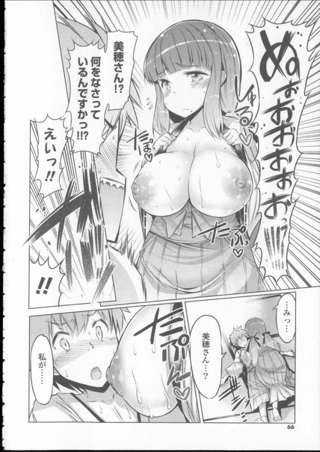 巨乳の義妹が自分の部屋でゴロゴロしてたらセックスしちゃうよねwwwwwwwwwwwwwwwwwwwwwwwwwwwwwwww DT057_R