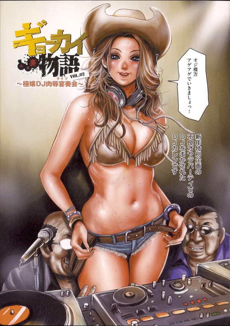に じ さん じ エロ 同人 誌 COMIC ZIN -漫画人のためのコミック・同人誌プロフェッショナルショップ