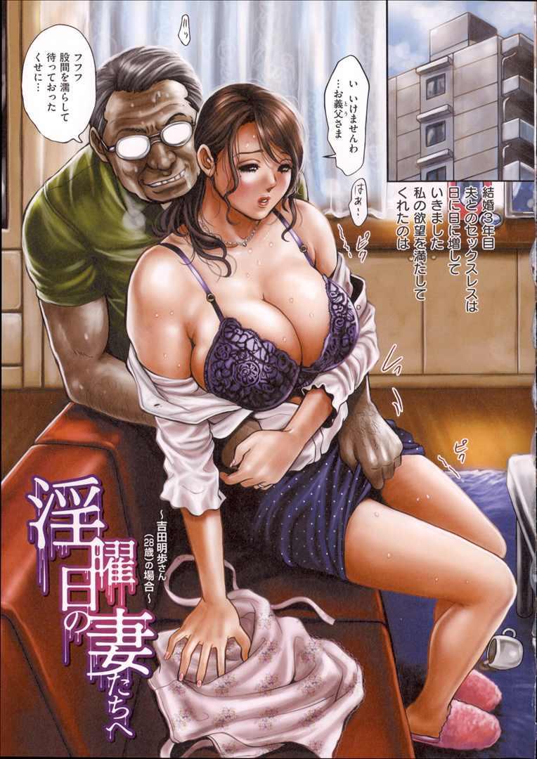 エロアニメ 4p カラオケ