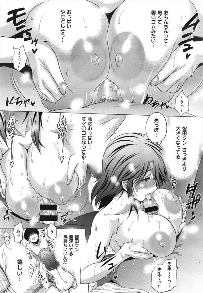 【エロ漫画・エロ同人誌】爆乳お姉さんの保健の先生とハメまくりwww DT173_R