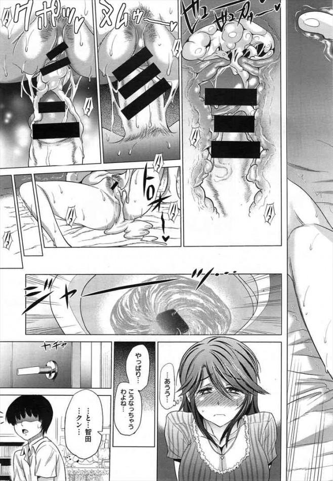 【エロ漫画・エロ同人誌】爆乳お姉さんの保健の先生とハメまくりwww DT191_R