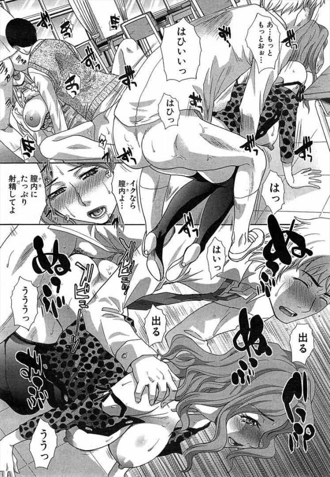 【エロ漫画】学校で男子生徒たちがエッチな女教師たちと乱交し2穴同時中出しセックスしちゃうよ【無料 エロ同人】(20)