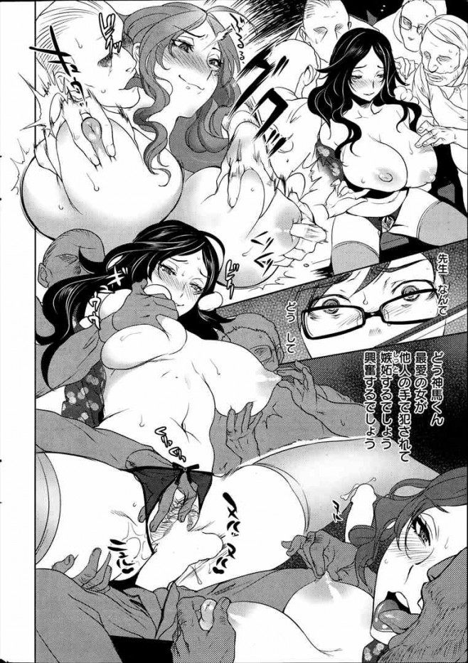 【エロ漫画】顔射していいって彼女が言ったから友達呼んでみんなでやった結果wwwdl (22)