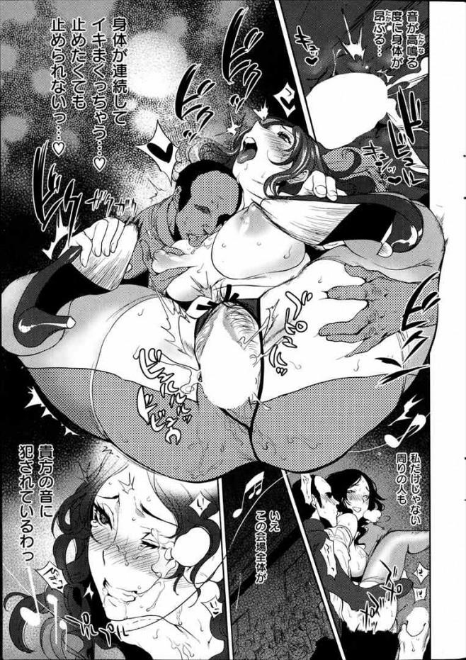 【エロ漫画】顔射していいって彼女が言ったから友達呼んでみんなでやった結果wwwdl (25)