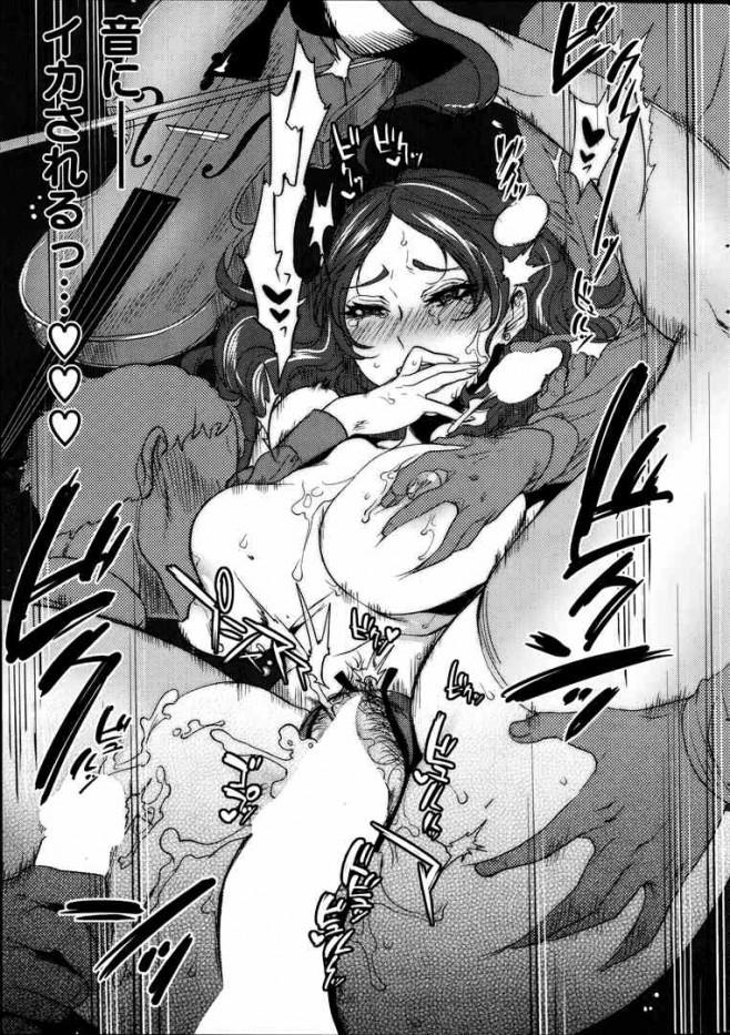 【エロ漫画】顔射していいって彼女が言ったから友達呼んでみんなでやった結果wwwdl (27)