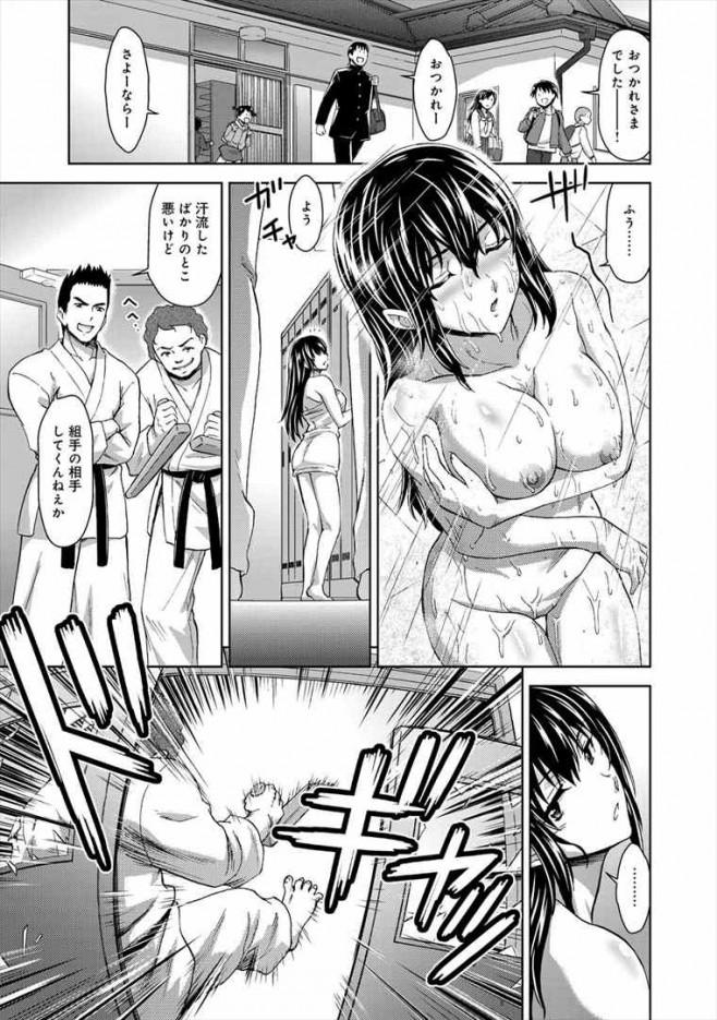 ショタ好き巨乳空手少女がショタっ子を人質に取られてレイプされそうになったけど・・・ dl (5)