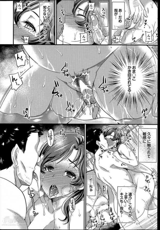 【エロ漫画】性接待をする旅館に女将そっくりな女性が泊まったら…【シュガーミルク エロ同人】_038