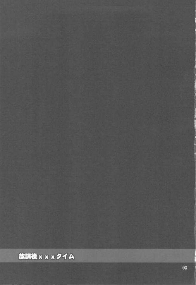 ちっぱいJKの中野梓が脅されて陵辱されてるけど段々マンコ突かれてたら気持ちよくなっちゃってるwww<けいおん! エロ漫画・エロ同人誌01