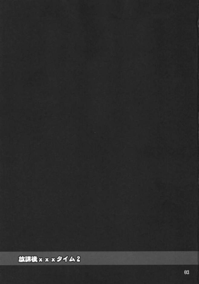 ギターが上手い男の家に教わりに行ったらレイプされちゃってるJKの中野梓w輪姦されて性奴隷状態ンゴwww<けいおん! エロ漫画・エロ同人誌01