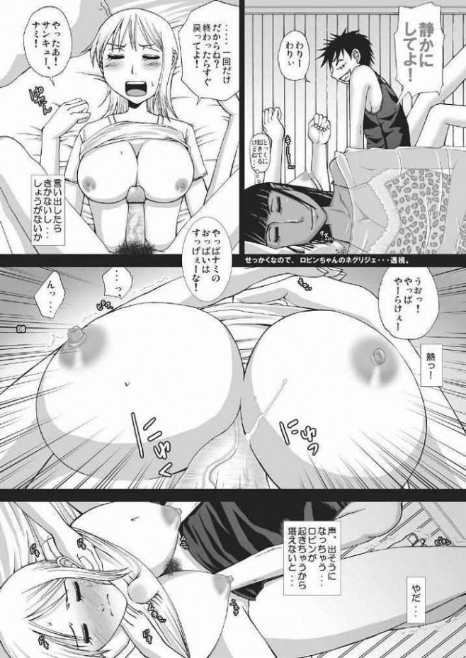 ワンピ エロ漫画・エロ同人誌|ナミがモンキー・D・ルフィとセックスしたりサンジ,ゾロと2穴3Pしたりの詰め合わせwwww 04