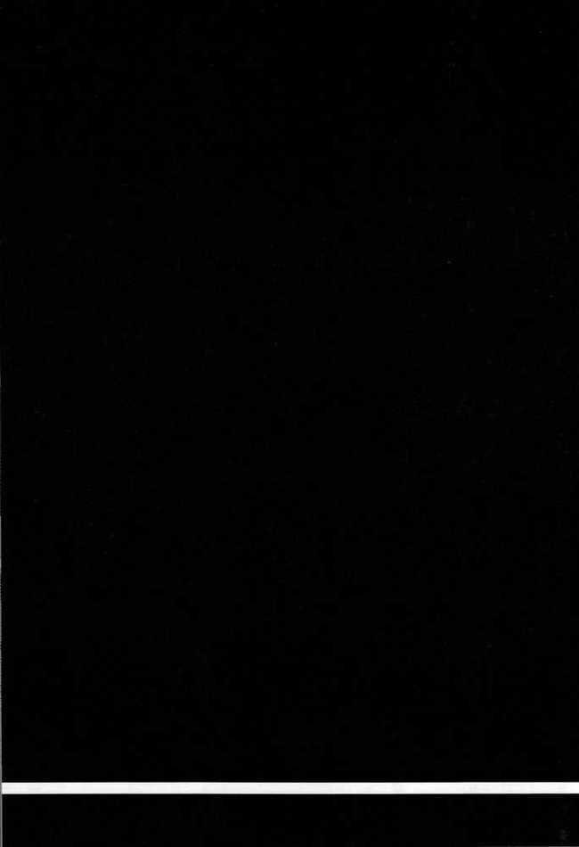 マチが売春斡旋してる組に捕われ思念を操られ淫乱になっちゃったw反抗してたら拘束されちゃって輪姦ハメ撮りされちゃってるしwww<HxH エロ漫画・エロ同人誌 05