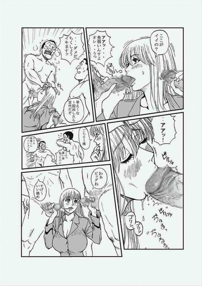 こち亀 エロ漫画・エロ同人誌|麗子が両津たちと中出しセックスしちゃうよwwwww 20