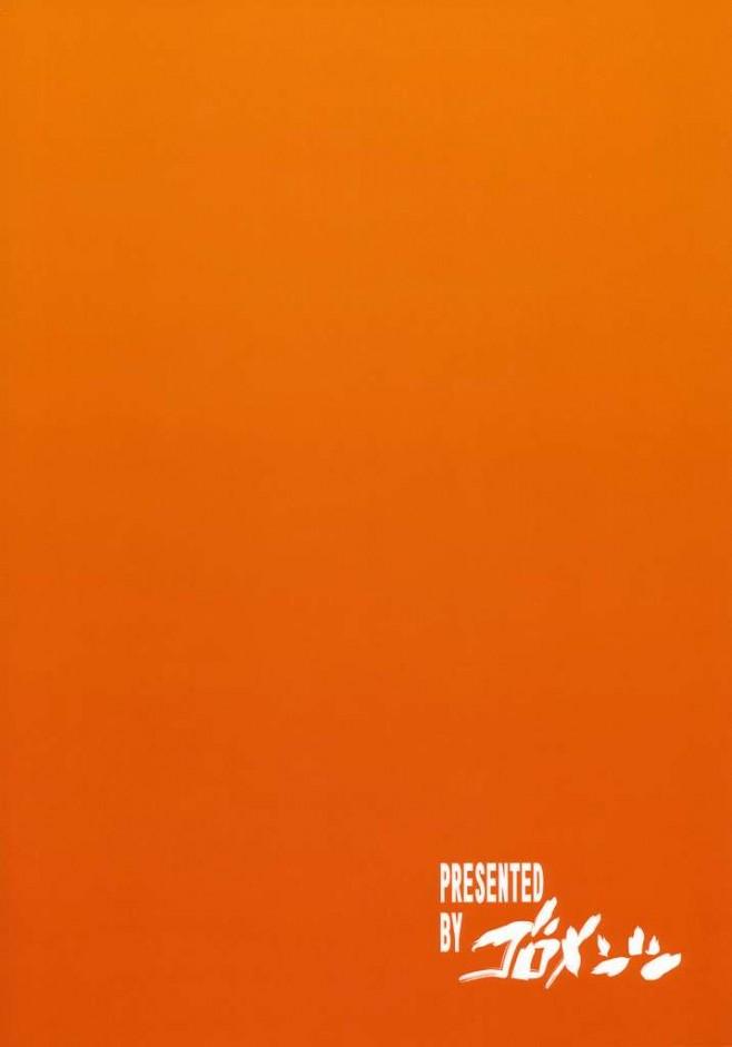 【アイエス エロ漫画・エロ同人誌】巨乳美女のシャルロット・デュノアが下衆な男に弱み握られ陵辱調教されちゃってるwww 21