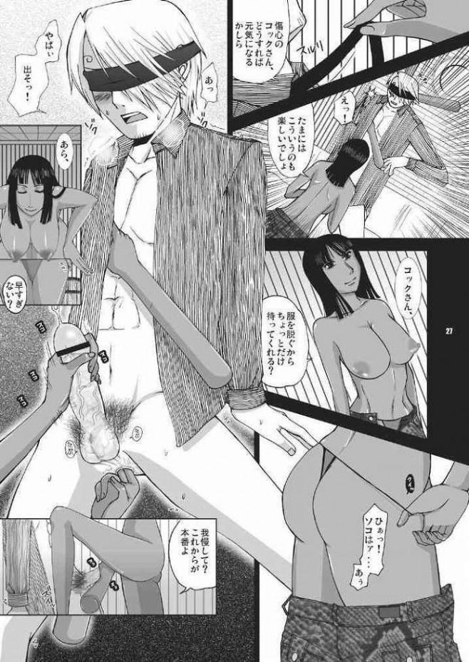 ワンピ エロ漫画・エロ同人誌|ナミがモンキー・D・ルフィとセックスしたりサンジ,ゾロと2穴3Pしたりの詰め合わせwwww 21