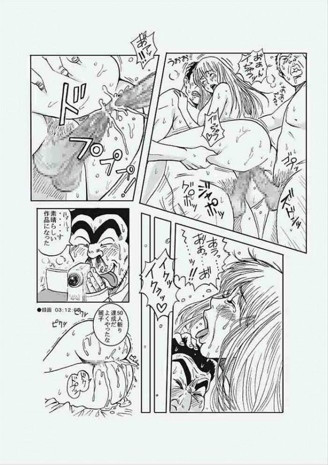 こち亀 エロ漫画・エロ同人誌|麗子が両津たちと中出しセックスしちゃうよwwwww 28