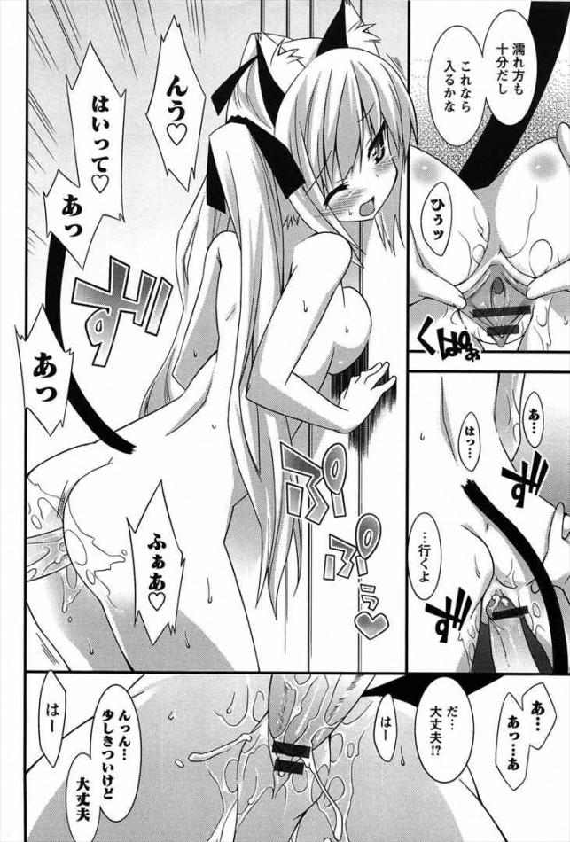JDな彼女がいきなりトイレでエッチしたいっていうからマンコにチンコぶち込んで中出しセックスしたったーwwwwwdl (100)