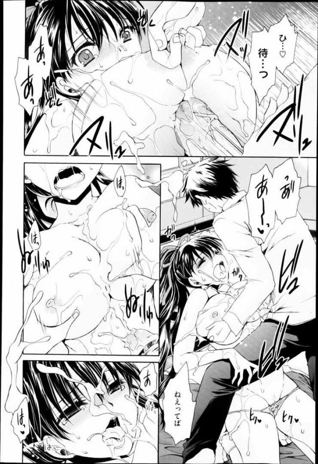 【エロ漫画・エロ同人】幼馴染の巨乳美女が痴女って来て中出しSEXまでしちゃうwww dl (10)