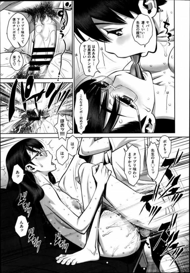 ビッチなセフレとやりまくりで大量のコンドーム持ち歩いてる男子に欲情した巨乳の先生が教育指導するっつってエッチしちゃってるよwww dl (11)