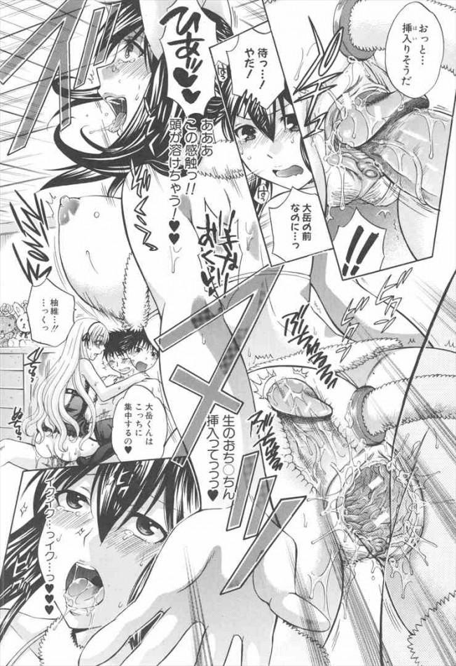 【エロ漫画】巨乳女子校生の友達が好きな男に全然モーションかけないから媚薬使ってエッチさせたったw結局3Pセックスになっちゃってるけど【無料 エロ同人】(134)