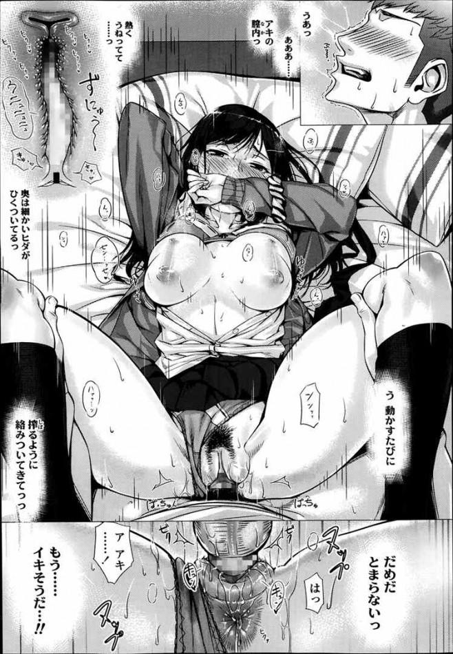 【エロ漫画・エロ同人】家庭教師が担当の制服JKに痴女られ中出しセックスしちゃってるwww dl (15)