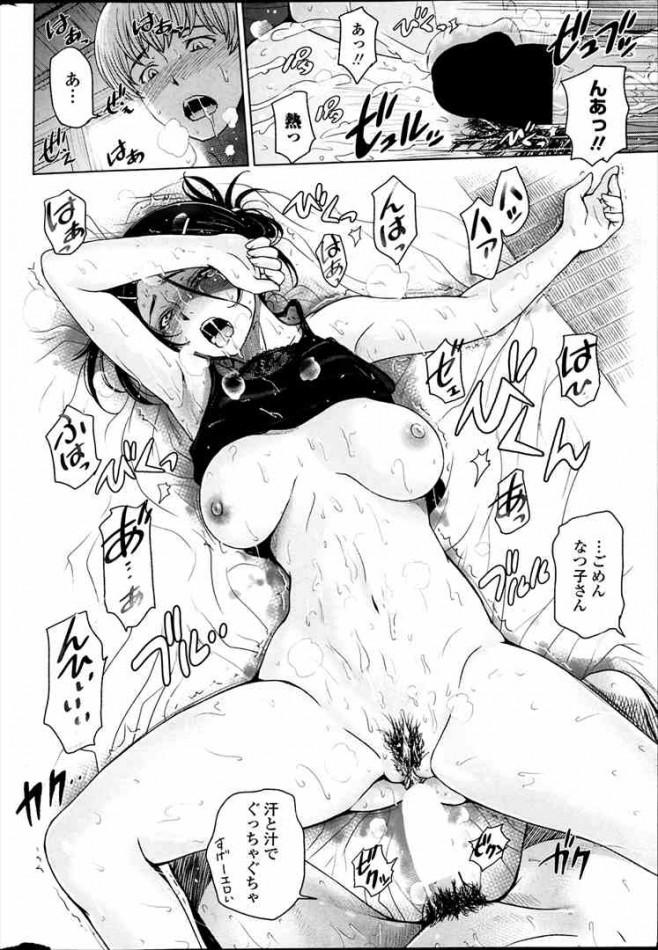 真夏の暑い日に美人お姉さんの匂いに発情抑えられず強引セックスwムレムレおまんこ夢中でクンニしつつ膣内ちんこガン突きwww dl (18)