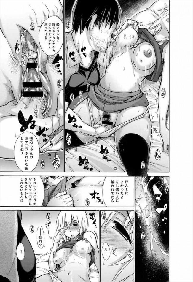 【エロ漫画】キモデブ男が酔っぱらいの巨乳JD拾ってホテルにお持ち帰りしてるンゴw好き放題マンコ舐めて中出しセックスしたけど女の性欲が強すぎっていう【無料 エロ同人】(7)