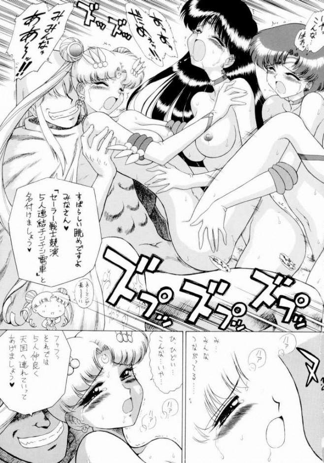 セーラームーン エロ漫画・エロ同人誌|フタナリになった巨乳なセーラー戦士達が一つに繋がって乱交セックスで快楽堕ちwwww01