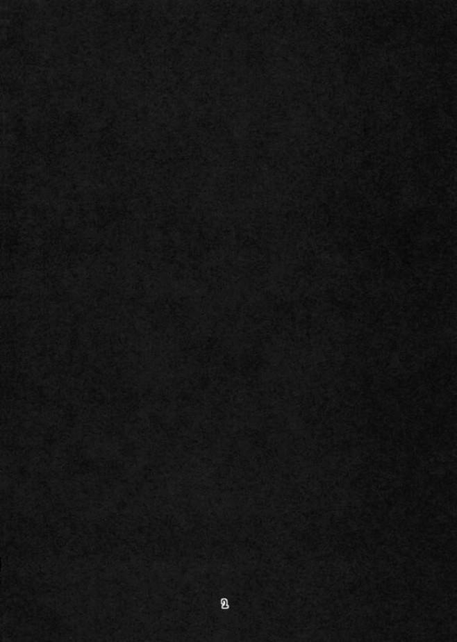 イナズマイレブン エロ漫画・エロ同人誌 木野秋と雷門夏未と音無春奈が犯されまくってるww 02