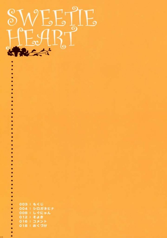 プリキュア エロ漫画・エロ同人誌|ロリータ少女のプリキュア達がパイパン幼女マンコに子供のたね注入されてるんごwwwww02