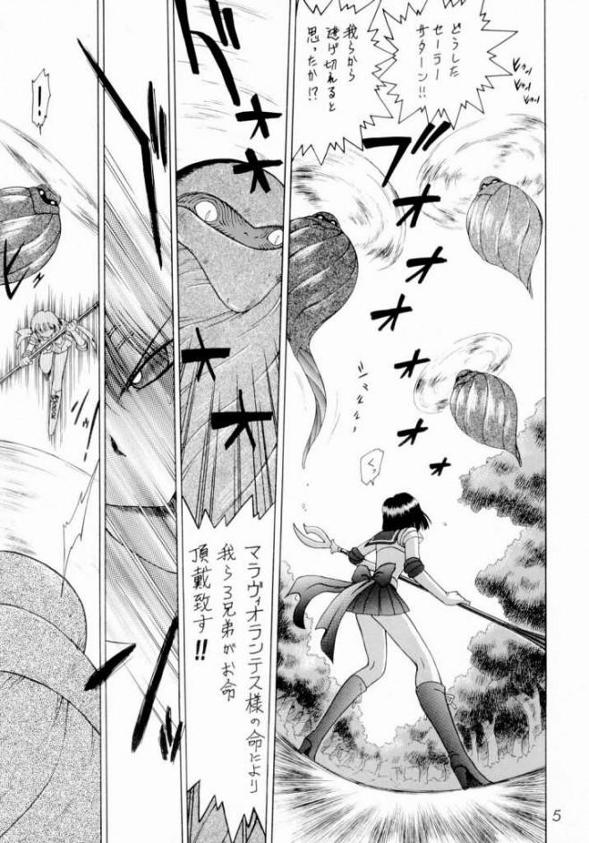 セーラームーン エロ漫画・エロ同人誌|触手に拘束された巨乳セーラー戦士達が輪姦レイプ陵辱されてフタナリ少女になってるよw03